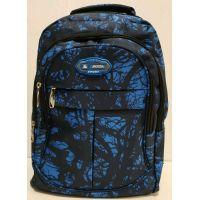 Спортивный  рюкзак 19-06-053