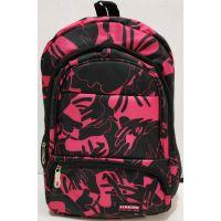 Спортивный  рюкзак 19-06-054