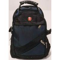 Мужской рюкзак Swissgear 20-07-030