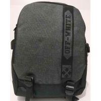 Мужской тканевый рюкзак  20-07-038