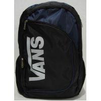 Мужской рюкзак Vans ( синий) 18-06-137