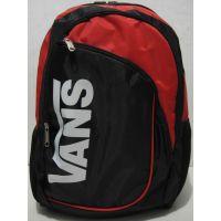 Мужской рюкзак Vans (красный) 18-06-137