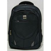 Мужской рюкзак HP invent (тёмно-зелёный) 18-06-207
