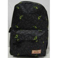Мужской рюкзак (чёрный) 18-06-211