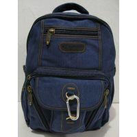 Мужской рюкзак (синий) 18-06-212