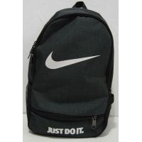 Мужской рюкзак (тёмно-серый) 18-06-213