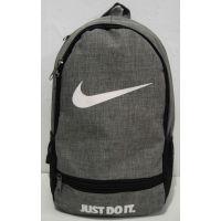 Мужской рюкзак (серый) 18-06-213