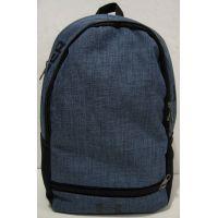 Мужской рюкзак (синий) 18-06-213