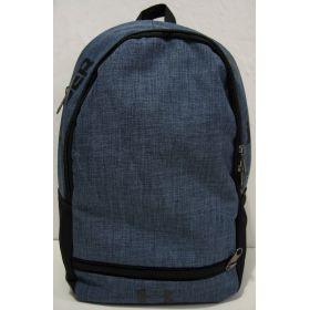 Мужской рюкзак (синий) 19-05-166