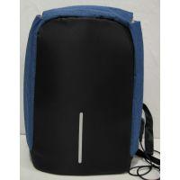 Мужской рюкзак антивор (чёрный с синей) 18-08-001