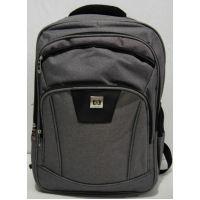 Мужской рюкзак HP (серый) 18-12-011