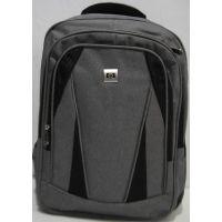 Мужской рюкзак HP (серый) 18-12-013