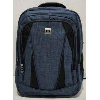 Мужской рюкзак HP (голубой) 18-12-013