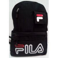 Мужской рюкзак  (чёрный) 19-06-012
