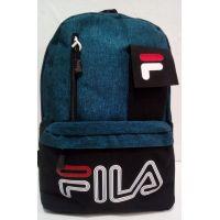 Мужской рюкзак  (синий) 19-06-012
