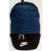 Мужской рюкзак ( синий) 19-06-013