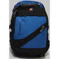 Мужской рюкзак Swissgear 19-07-039