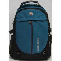 Мужской рюкзак Swissgear 19-07-041