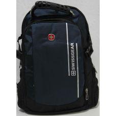 Мужской рюкзак Swissgear (синий) 19-07-042