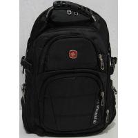 Мужской рюкзак Swissgear (чёрный) 19-07-044