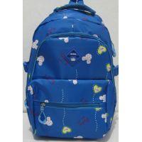 Школьный рюкзак Микки  (голубой)17-8-023