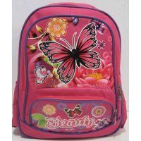 Школьный рюкзак для 1-4 классов 19-06-057