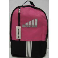 Спортивный рюкзак Saruss (чёрный с розовым фасадом) 17-7-098