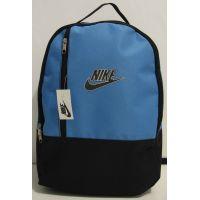 Спортивный рюкзак (чёрный с голубым фасадом)  17-7-100