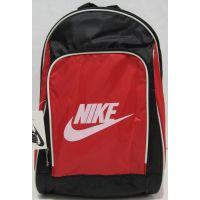 Спортивный рюкзак Nike (с красными  вставками) 17-7-108