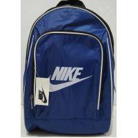 Спортивный рюкзак Nike (синий) 17-7-108