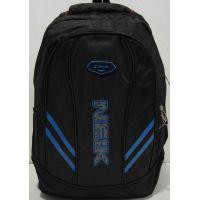 Спортивный рюкзак с синими полосками 18-06-103