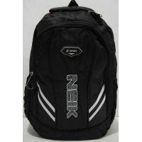 Спортивный рюкзак с белыми полосками 18-06-103