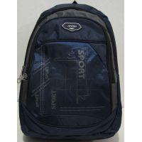 Спортивный рюкзак (сний) 18-06-106