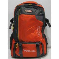 Мужской спортивный рюкзак (оранжевый) 18-10-085