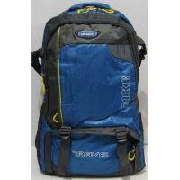 Мужской спортивный рюкзак (голубой) 18-10-085