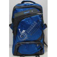 Мужской спортивный рюкзак (голубой) 18-10-086