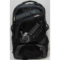 Мужской спортивный рюкзак (чёрный) 18-10-086