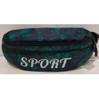 Спортивная сумка-бананка (зелёная) 19-09-010