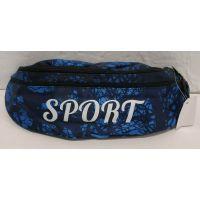 Спортивная сумка-бананка (синяя) 19-09-010