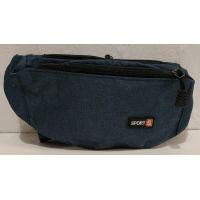 Спортивная сумка-бананка (синяя) 20-03-074