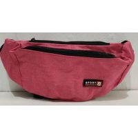 Спортивная сумка-бананка (розовая) 20-03-074