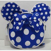 Детская сумочка- рюкзак  Минни Маус (синяя)17-07-053