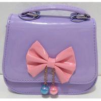 Детская сумочка - клатч с бусинками  (фиолетовая)17-12-149