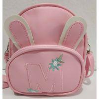 Детская сумочка-рюкзак с ушками (розовая) 19-08-024