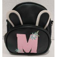 Детская сумочка-рюкзак с ушками (чёрная) 19-08-024