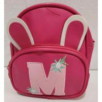 Детская сумочка-рюкзак с ушками (малиновая) 19-08-024