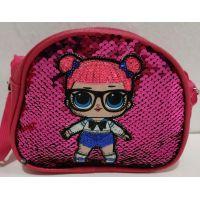 Детская сумочка  LOL (малиновая) 19-09-023