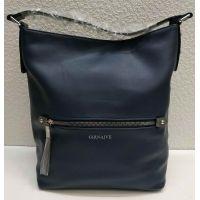 Женская сумка Girnaive (синяя) 20-11-339