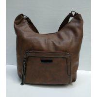 Женская сумка  (коричневая) 20-11-345
