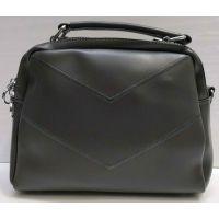 Женская сумка кросс-боди (серая) 21-02-008